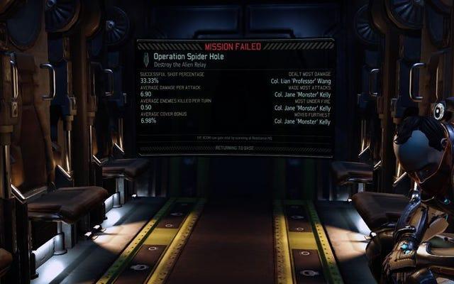 XCOM 2の平均ストリークは、勝利をさらに甘くします