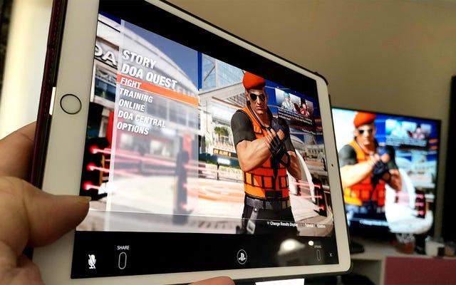 PlayStation 4 फर्मवेयर 6.50 आधिकारिक तौर पर iOS के लिए रिमोट प्ले लाता है