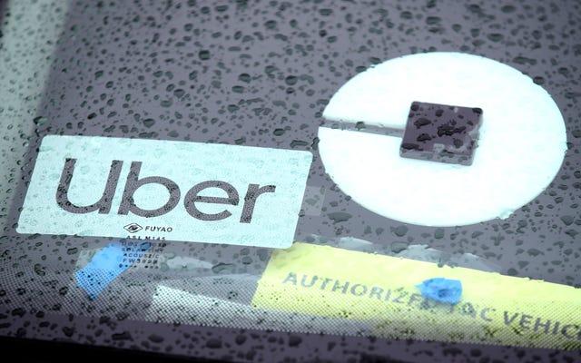 Uberは、スキャンダルに悩まされている自動運転車のブランチをすぐに立ち上げて、Auroraを立ち上げることができます