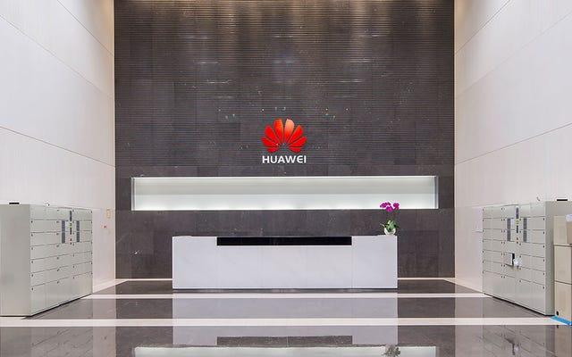 米国の諜報機関長は、FBIがバックドアを推進しているとしても、Huaweiは信頼されるべきではないことに同意します