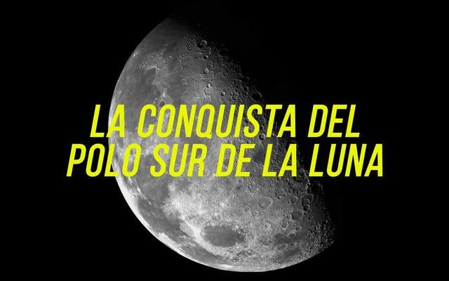 すべての宇宙機関が月の南極に到達するためのレースを開始した理由