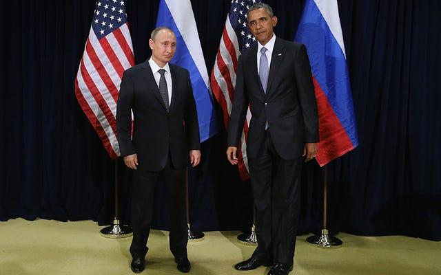 レポート:調査によると、ロシアはフェイクニュースの拡散に大きな役割を果たしました
