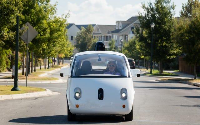 Google की छोटी कोआला कार मर चुकी है