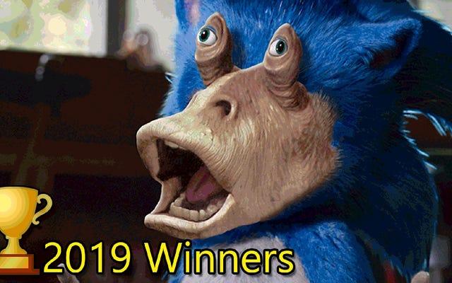 Награды конкурса Shop Contest Awards: 2019