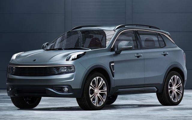 वोल्वो की चीनी मूल कंपनी का लक्ष्य इस नई कार के साथ अमेरिका पर कब्जा करना है