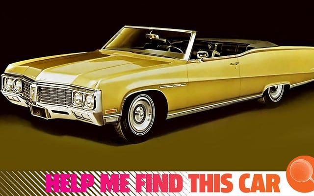 この車を見つけるのを手伝ってください:ビュイックエレクトラ225