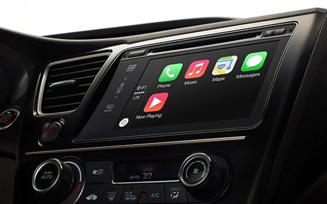 トヨタはまだAppleCarPlayやAndroidAutoにコミットしません