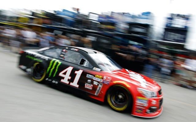 เรายังไม่มีความคิดว่าซีรีส์ยอดนิยมของ NASCAR จะถูกเรียกว่าอะไร