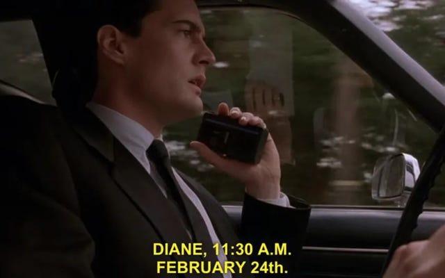 ダイアン:それは2021年のツインピークスの日です