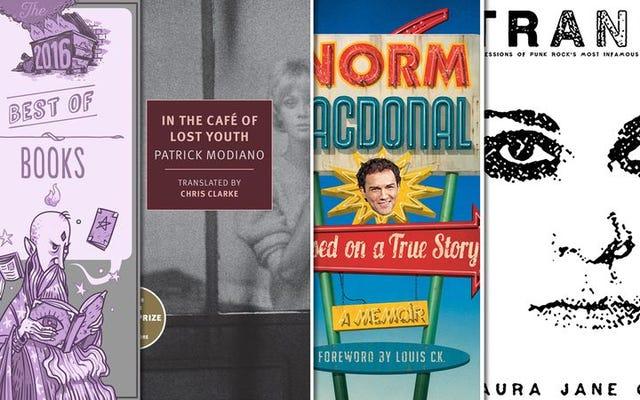 2016年のお気に入りの本20冊