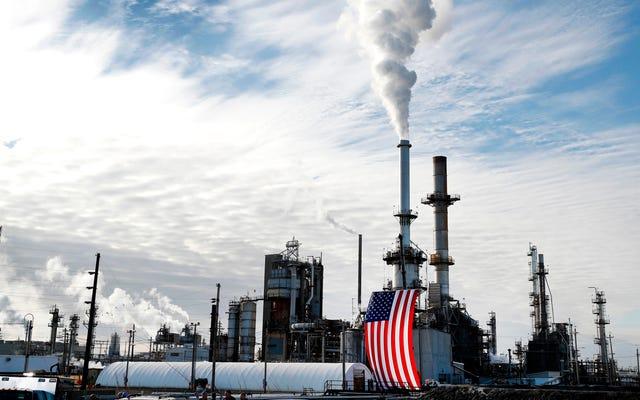 アメリカの石油・ガス産業はあなたが思うほど皮肉なものです