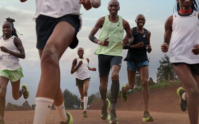 これらの靴は、2時間未満のマラソンの実行に役立ちますか?