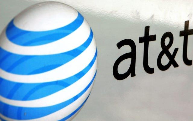 あなたはあなたのケーブル請求書を通してAT&Tのタイムワーナーの購入の代金を払うでしょう