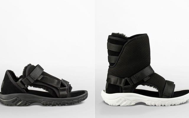 क्या आप इन घृणित लेकिन स्पष्ट रूप से आकर्षक जूते पहनेंगे?