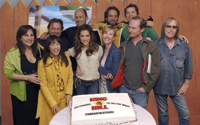Huluはキングオブザヒルの13シーズンすべての権利を取得しました