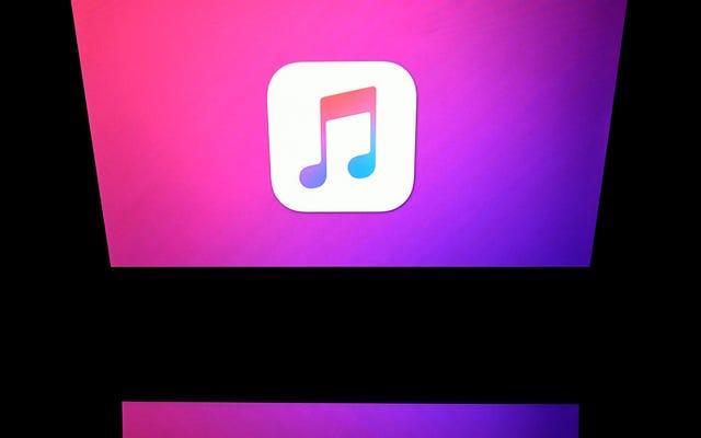AppleはiTunesとAppStoreで使用されている技術の特許侵害に対して3億850万ドルの支払いを命じた