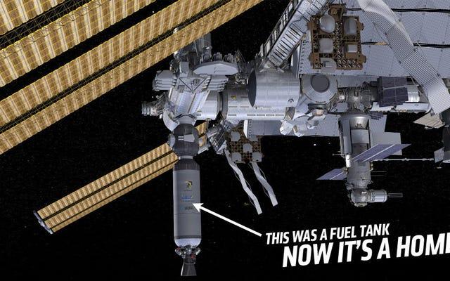 NASAは、軌道を回るロケット燃料タンクから宇宙の生息地を作りたいと考えています