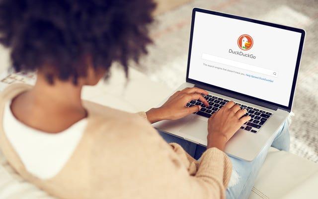 DuckDuckGoを使用してブラウジングプライバシーを最大化する方法
