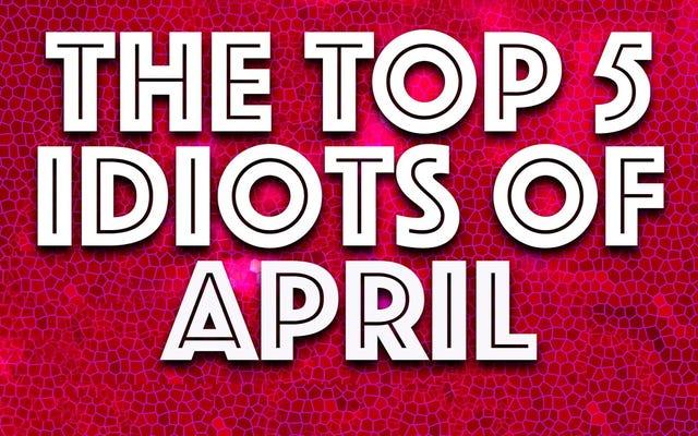 今月の馬鹿:アーロン・ロジャースが記念碑的に悪い「スポーツのためのIMDb」でパックをリード