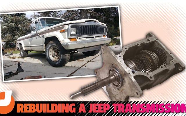 キッチンでジープトラックのトランスミッションを150ドル未満で再構築した方法