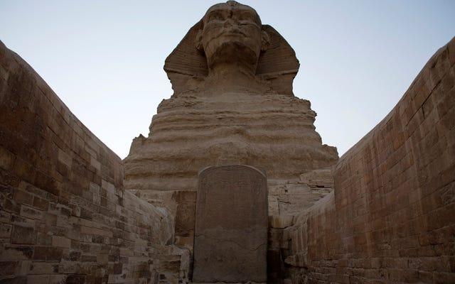 10 dioses egipcios menos conocidos que son absolutamente terroríficos