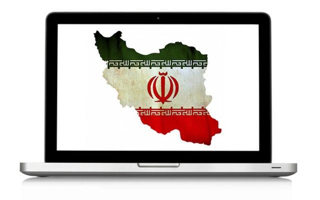 Berichten zufolge wurden iranische Cyberspione in einen Damm in der Nähe von New York City gehackt