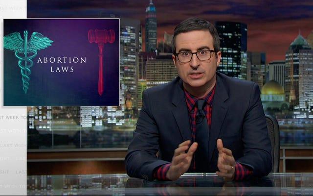 पिछले सप्ताह आज रात नोटिस कि संयुक्त राज्य अमेरिका में गर्भपात कानून बेहद गड़बड़ और खराब हैं