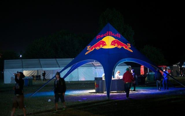 レッドブル音楽祭のLAラインナップは、音楽祭と映画の交差点に位置しています