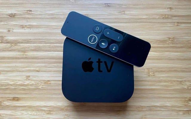 アップル、テレビボックスとスマートスピーカーを組み合わせても、スマートホームの問題は解決しません