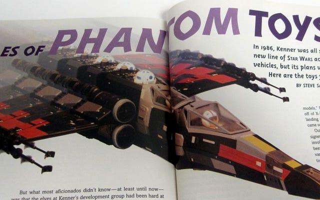これを読んでください:ケナーの放棄された1985年のスターウォーズのおもちゃのライン