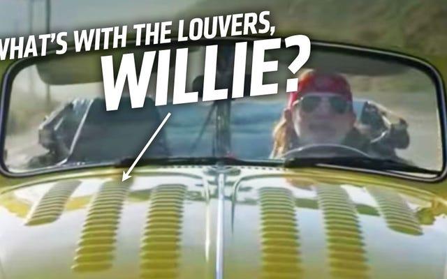 ウィリーネルソンのカブトムシのフードのすべてのベントで何が起こっているのですか?更新:それは本当にウィリーではありません
