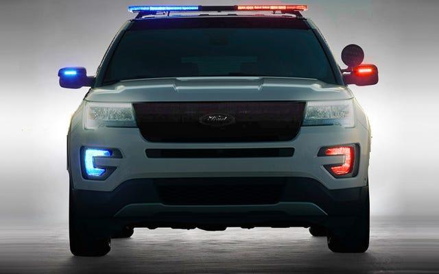 यहां आपके आईने में देखने के लिए नवीनतम पुलिस लाइट पैटर्न है