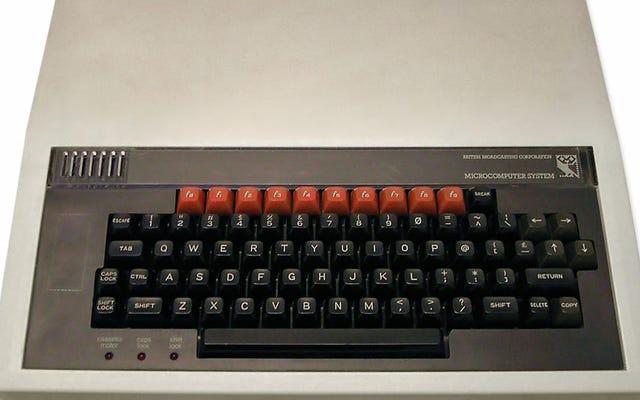 このBBCマイクロエミュレーターは1981年にあなたを連れ戻します