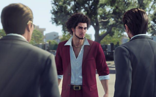 Me gustaría jugar un simulador de negocios de Yakuza completo, por favor