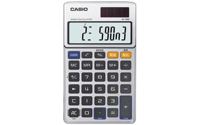 カシオは80年代のミュージカル電卓を復活させているので、税金をかけながらスターウォーズのテーマをプレイできます