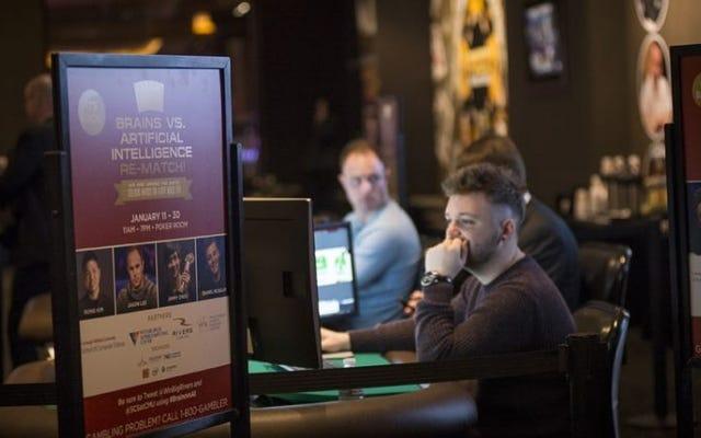 マシンが世界最高のポーカープレイヤーを粉砕しています。これはかつてないことです。