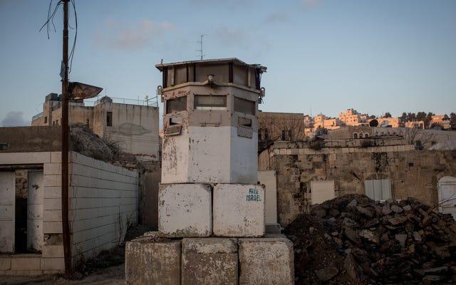 Airbnb annule sa décision et affichera des locations pour les colonies israéliennes en Cisjordanie