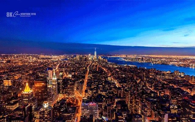 न्यूयॉर्क शहर को हास्यास्पद 8K में देखना बहुत प्यारा है