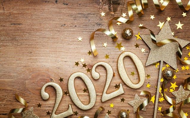 2020年元旦に営業しているレストランや店舗