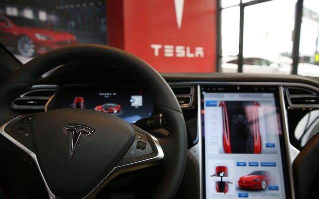 ドイツはテスラがそのシステムを「自動操縦」と呼ぶのをやめることを望んでいる