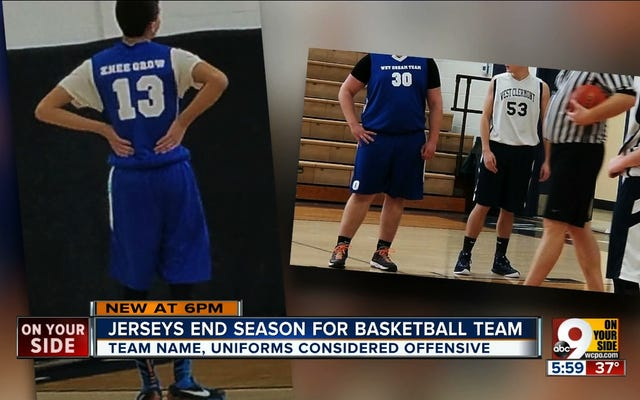 ทีมบาสเก็ตบอล Ohio Boys บูทสำหรับเสื้อแข่ง