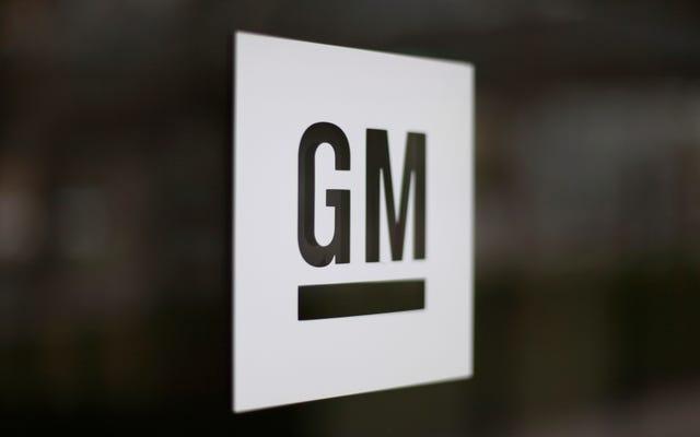 जनरल मोटर्स एक सॉफ्टवेयर बग पर 4.3 मिलियन वाहनों को याद करता है