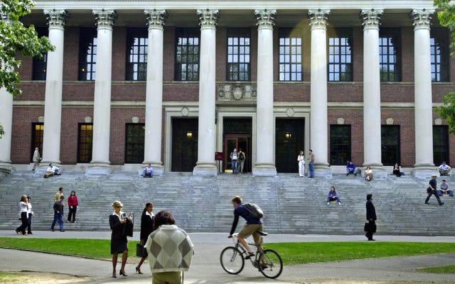 กฎ Lorgia GarcíaPeña, Harvard University Drools