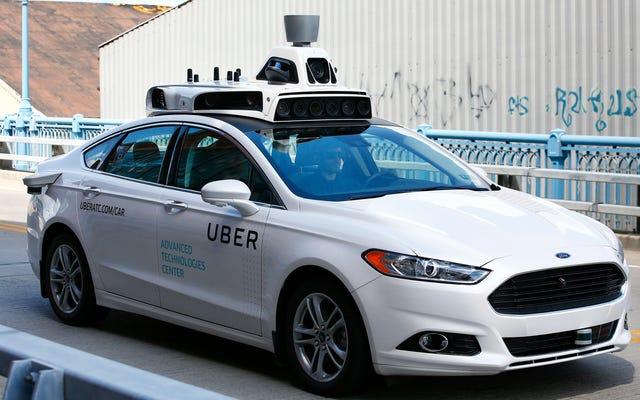 自動運転車の法律は来週、米国下院で大きな試練を迎えます