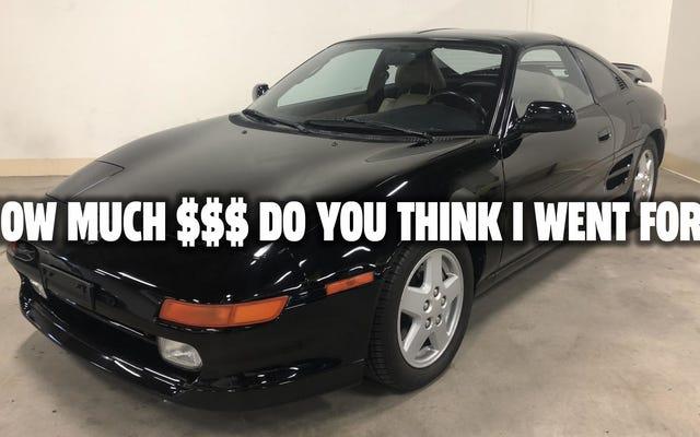 昨年販売されたトレーラーを持ってくるいくつかの不快な高価な車があります
