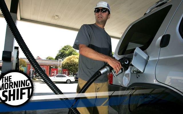 米国の誰かがまだ燃費に関心がありますか?