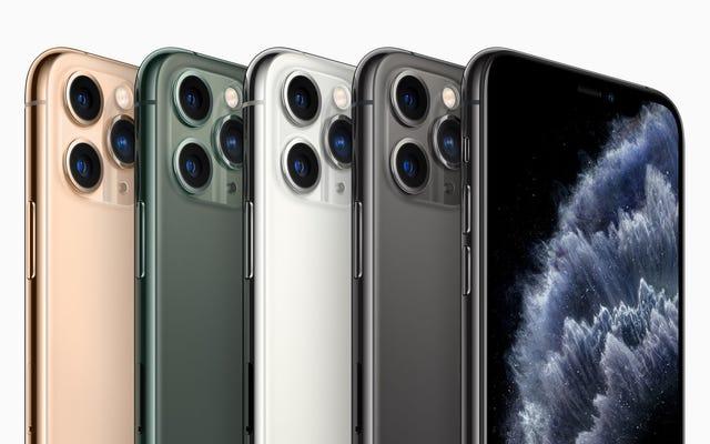 วิธีประหยัดเงินให้มากที่สุดเท่าที่จะทำได้ในการอัพเกรดเป็น iPhone 11