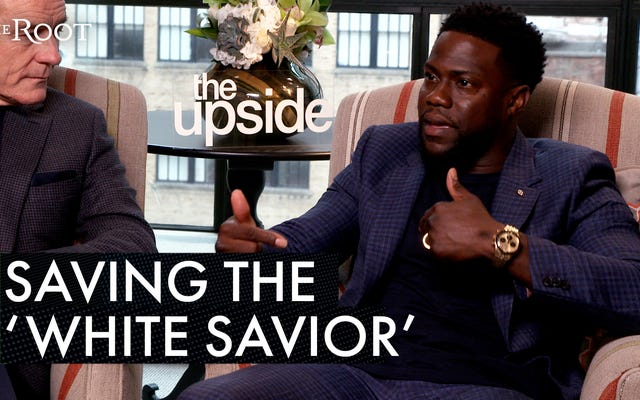 केविन हार्ट बताते हैं कि कैसे वह उल्टा सफेद उद्धारकर्ता को फ़्लिप करता है