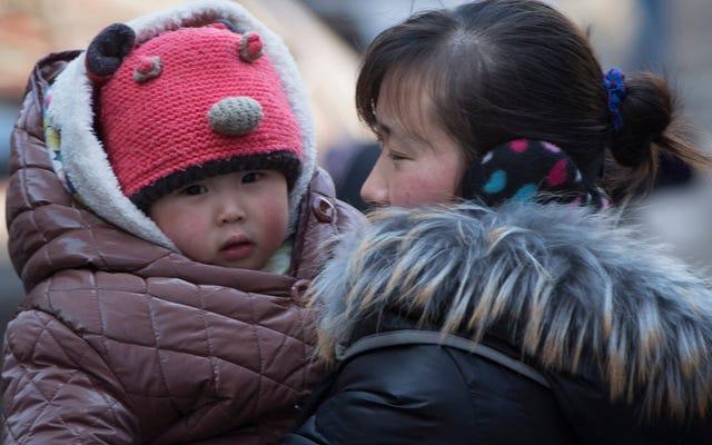 伝えられるところによると、中国は出生制限を廃止し、新しい「独立した出生率」政策を実施する