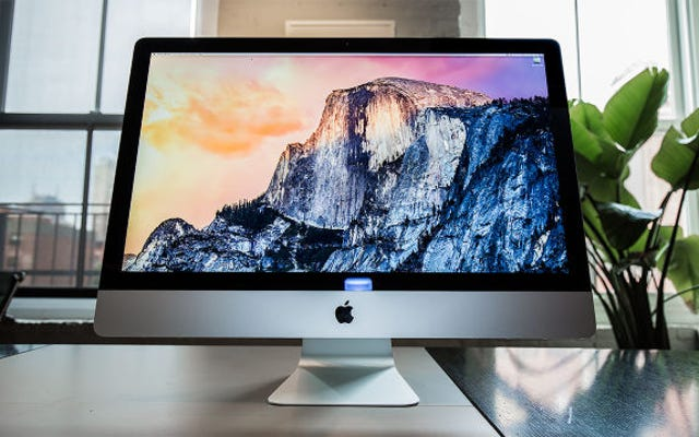 Oups! LG vient-il de sortir un nouvel iMac 8K?